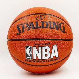 Мяч баскетбольный Spalding PU BA-5472 №7 NBA Silver