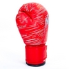 Перчатки боксерские детские Venum MA-5432-R красные - фото 2