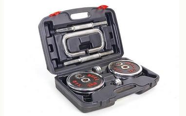Гантели наборные хромированные в коробке Ateel SC-80236 20 кг