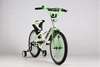 Велосипед детский Ardis Summer BMX 20