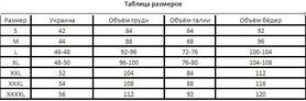 Фото 4 к товару Костюм спортивный женский Avecs 30018-AV оранжевый