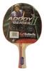 Ракетка для настольного тенниса Butterfly Addoy 2 F3 - фото 1