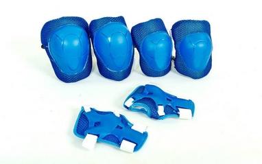 Защита для катания детская (комплект) ZLT SK-4504-BL синяя