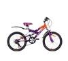Велосипед детский городской Kinetic Ninja 20