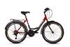 Велосипед городской женский Ardis Victory 24