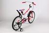 Велосипед детский Ardis Mini - 20