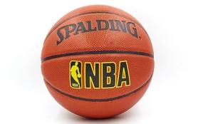 Мяч баскетбольный Spalding Varsity BA-4258 №7