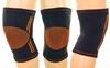 Наколенники эластичные Kepai BC-5947-OR оранжевые - фото 1