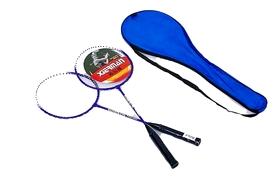 Набор для бадминтона (2 ракетки, чехол) Boshika 802-V фиолетовый