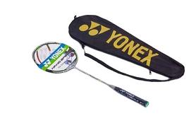 Ракетка для бадминтона профессиональная Yonex BD-5671-2 серая