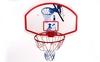 Щит баскетбольный с кольцом и сеткой BA-3522 (90х60 см) - фото 3