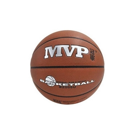 Мяч баскетбольный MVP B2000-A