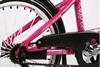 Велосипед детский Ardis Alice 20