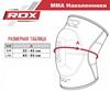 Наколенники для тайского бокса RDX 10910 Red - фото 2