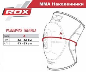 Фото 3 к товару Наколенники для тайского бокса RDX 10909 Black