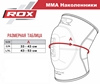 Наколенники для тайского бокса RDX 10909 Black - фото 3