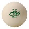 Набор мячей для настольного тенниса Stag Two Star White Ball (3 шт) - фото 1