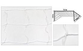 Сетка для ворот футбольная Soccer SO-5290 (2 шт) белая
