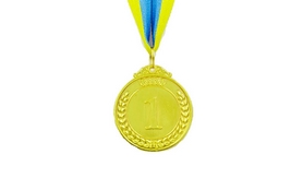 Медаль спортивная 1 место (золото) ZLT Start C-4333-1 50 мм