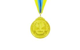 Медаль спортивная 1 место (золото) ZLT Liberty C-4872-1 50 мм