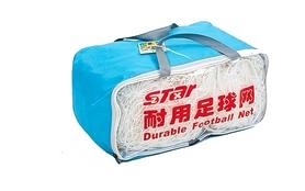 Сетка для ворот футбольная ZLT C-5372