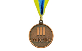 Медаль спортивная ZLT Worth C-4520(6,5)-3 бронза