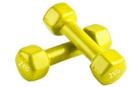 Гантели виниловые Pro Supra 2 шт по 2 кг желтые