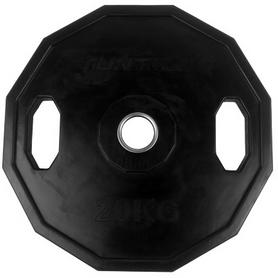 Диск олимпийский Tunturi 14TUSCL277 Olympic Disk 20 кг
