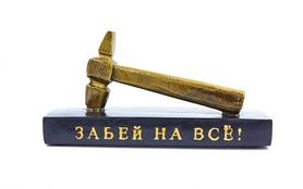 """Статуэтка ZLT """"Молоток"""" C-36181A"""