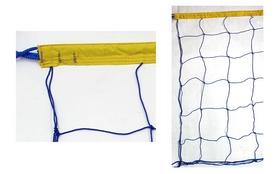 Сетка для волейбола ZLT Эконом 15 UR SO-5265