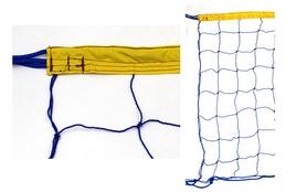 Распродажа*! Сетка для волейбола ZLT Премиум UR SO-5267