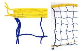 Сетка для волейбола ZLT Элит 15 UR SO-5271