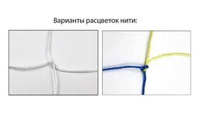 Сетка для волейбола ZLT UR SO-5262 - Фото №5