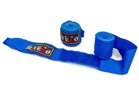 Бинты боксерские профессиональные Aiba 4080-4,5(B) синие (2 шт)