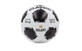 Мяч футбольный Гриппи Hydro Technology Classic FB-5824
