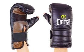 Распродажа*! Перчатки снарядные Matsa MA-6011-M - XL
