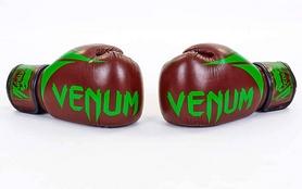 Фото 3 к товару Перчатки боксерские кожаные Venum Challenger BO-5245-BR коричнево-салатовые