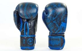 Перчатки боксерские кожаные Venum Fusion VL-5796-B черно-синие