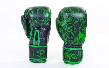 Перчатки боксерские кожаные Venum Fusion VL-5796-G черно-салатовые