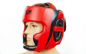 Шлем с полной защитой боксерский кожаный Venum Elite Neo BO-5339-R красно-черный