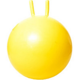 Мяч для фитнеса (фитбол) с рукоятками HouseFit DD 55 см Желтый