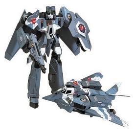 """Робот X-Bot """"Аэробот"""" 20781R"""