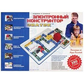 """Конструктор """"Знаток"""" (320 схем)"""