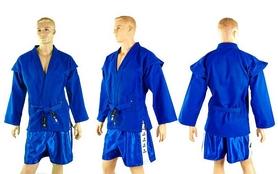 Фото 2 к товару Форма для самбо Combat Budo синяя