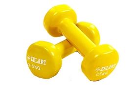 Гантели с виниловым покрытием ZLT 2 шт по 0,5 кг желтые