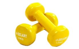 Гантели с виниловым покрытием ZLT 2 шт по 1,5 кг желтые