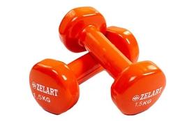 Гантели с виниловым покрытием ZLT 2 шт по 1,5 кг оранжевые