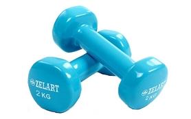 Гантели с виниловым покрытием ZLT 2 шт по 2 кг голубые