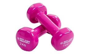 Гантели с виниловым покрытием ZLT 2 шт по 2 кг фиолетовые