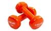 Гантели с виниловым покрытием ZLT 2 шт по 1 кг оранжевые